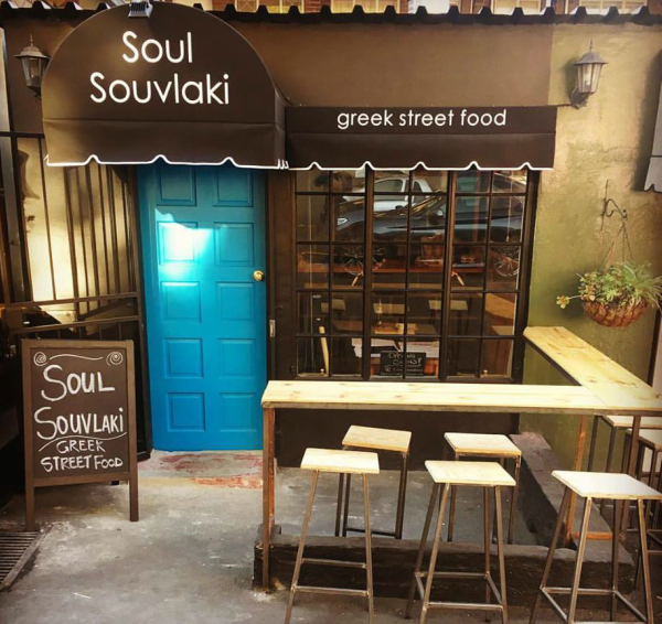 Jozi's Greek Street Food Fix